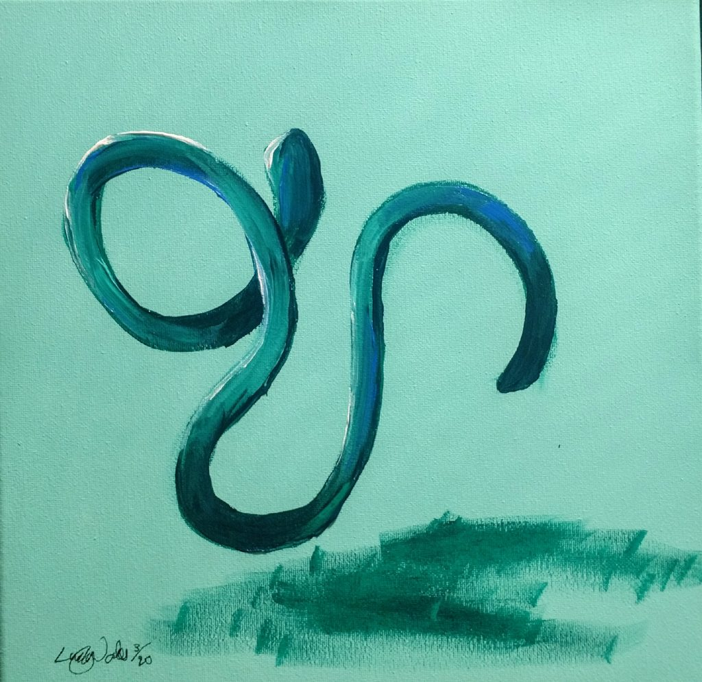 Artist representation of the Ebola virus